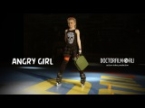 Angry Girl (Sofia Bogdanova profile)