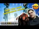 Stanislav Morozov - Самая тупая теория происхождения человека   Инопланетяне насиловали обезьян! ШОК!!!