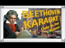 ODE TO JOY Kubrick version Symphony No 9 4th movement 6th strophe Beethoven
