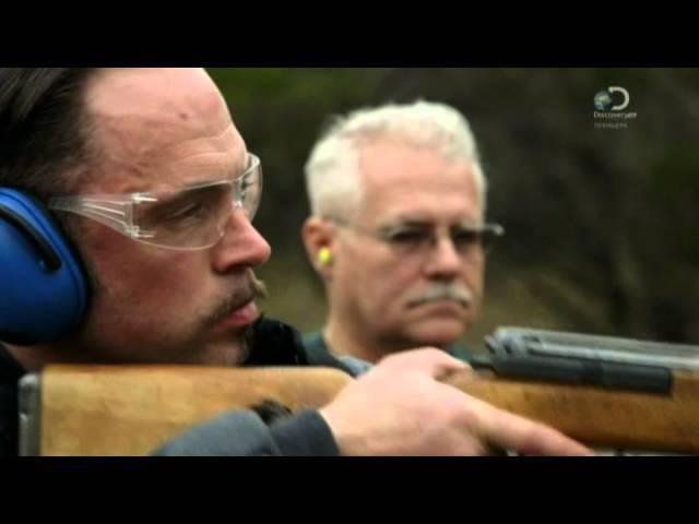 Охотники за оружием