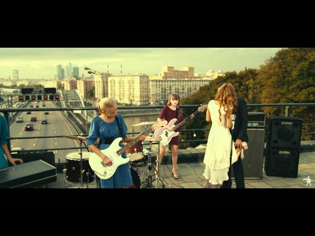 Фильм Свидание - Soundtrack