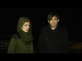 Экстрасенсы ведут расследование: сезон 5, серия 2