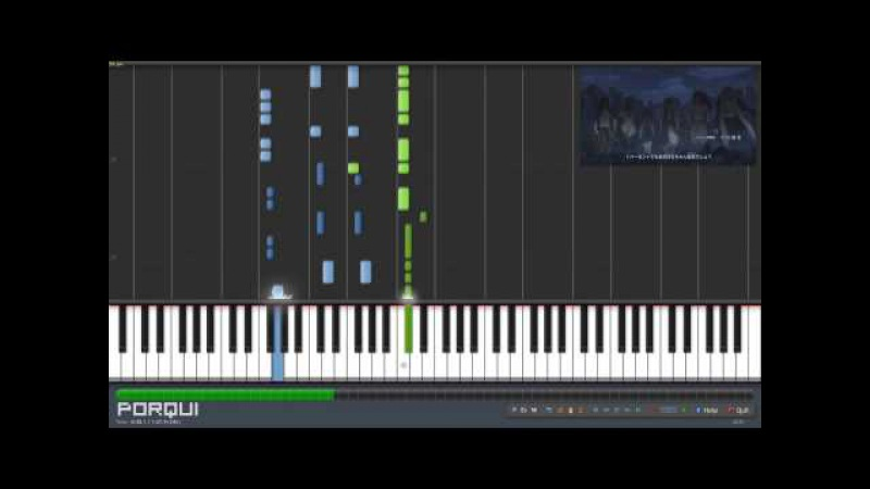 Fairy Tail Opening 16 - STRIKE BACK (Synthesia)