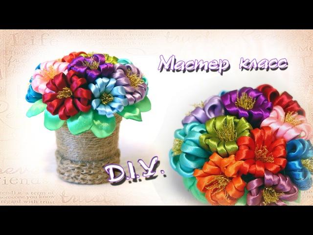 ЦВЕТЫ из лент Радужные Flowers from ribbons Colorful Djuce Julia