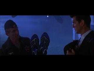 И целого мира мало - Сцена 4/6 (1999) HD