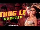 Индийский клип из фильма Леди против Рикки Бахла