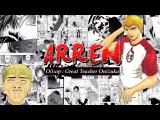 [Arren Takayama] Выпуск №5 : Обзор аниме