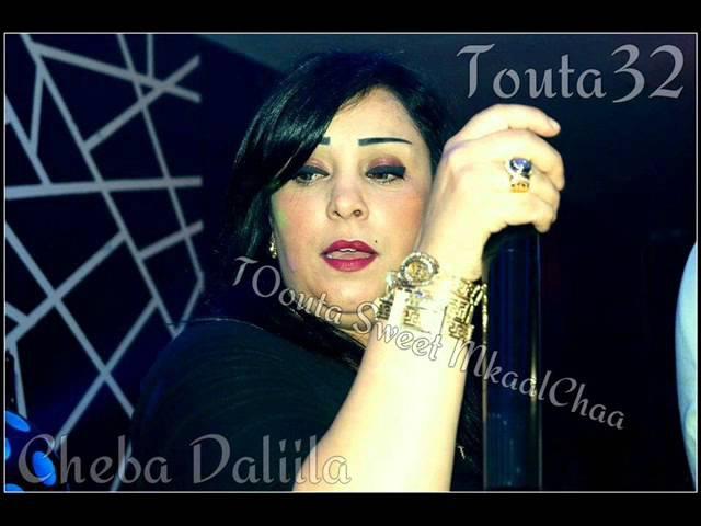 Cheba Dalila Nebghik Techrili Live Medina Paris 2014 By Touta
