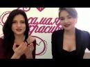 Наталья Долгачева Выпускница Beauty Studio Я Самая Красивая