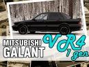 Дедушка EVO - Mitsubishi GALANT VR4, 1990, 4G63T, 240 hp - краткий обзор