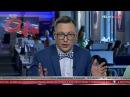 Стецькив: Минские договоренности фактически завели Украину в тупик 11.08.16