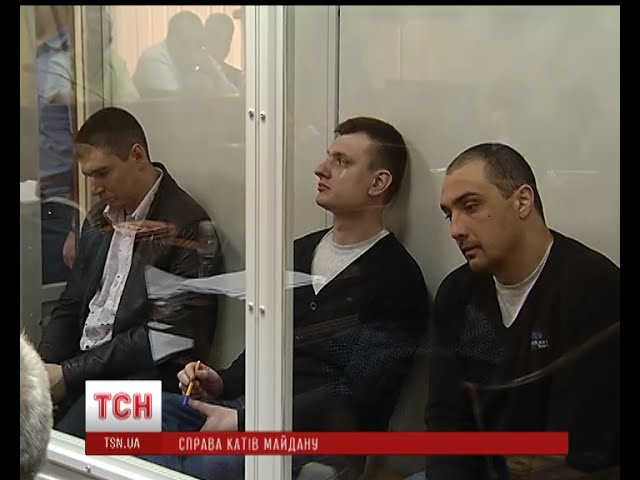 Беркутівці, яких обвинувачують у вбивстві мітингувальників, сидітимуть за гратами ще 2 місяця