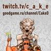 Cake's stream page