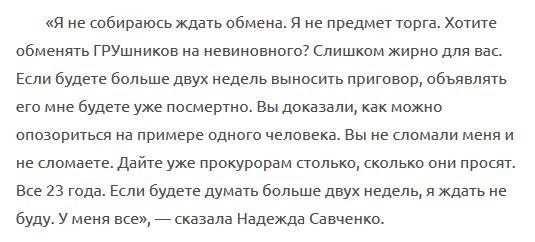 ОБСЕ: Через линию разграничения на Донбассе курсируют товарные поезда - Цензор.НЕТ 6686