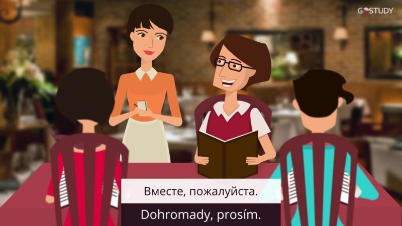 8. Лекция Jídlo, potraviny a nápoje – Еда, продукты и напитки