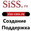 Создание, продвижение сайта недорого Новосибирск