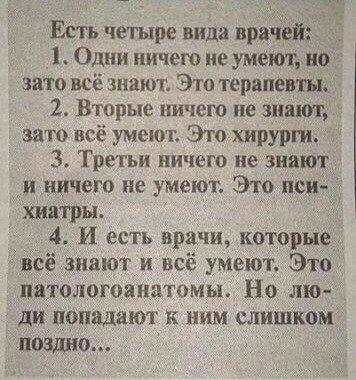 https://pp.vk.me/c630431/v630431250/2659b/oOlAw4hqNzU.jpg