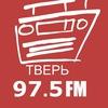 Наше Радио Тверь (официальная группа) 97,5 FM