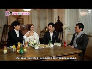 Молодожены 4 (Юн Хан и Ли Со Ён) 11