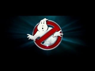 Охотники за привидениями _ 28.07.2016 _ Трейлер HD _ Ghostbusters