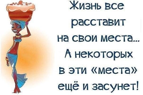 http://cs630431.vk.me/v630431510/28a6b/vQChSOMZ_Mc.jpg