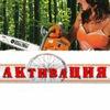 АКтиваЦИЯ магазин садовой техники motoblokov.by