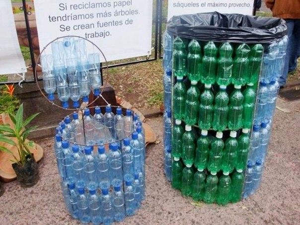 Делаю своими руками из пластиковых бутылок