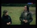 Мир после Стоунхенджа. серия— 2. Эпоха воинов