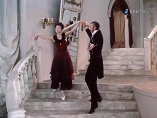 Фильм-балет Анюта (1982)