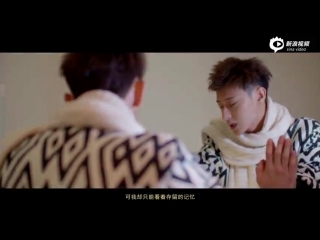 151023 Z.TAO / 黄子韬 (Huang Zi Tao) — Reluctantly MV