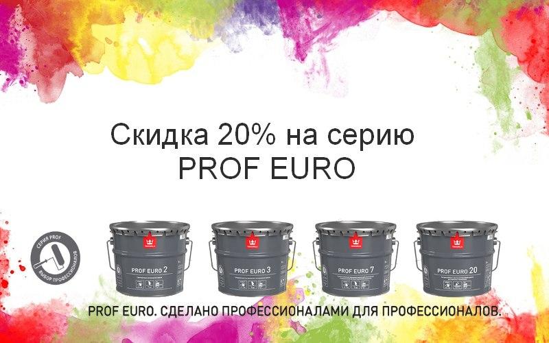 Prof euro