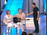 БАК-Соучастники - Музыкальный конкурс (КВН Высшая лига 2009. Первая 1/2 финала)