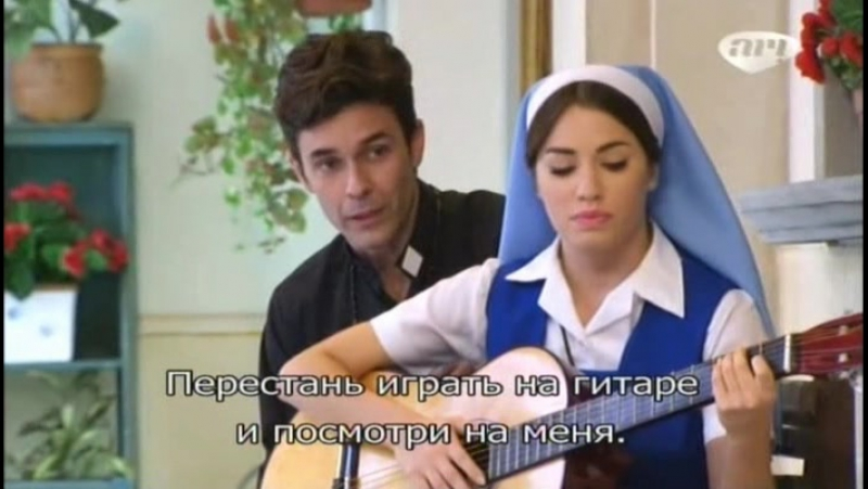Надежда Моя / Esperanza Mia - 12 СЕРИЯ