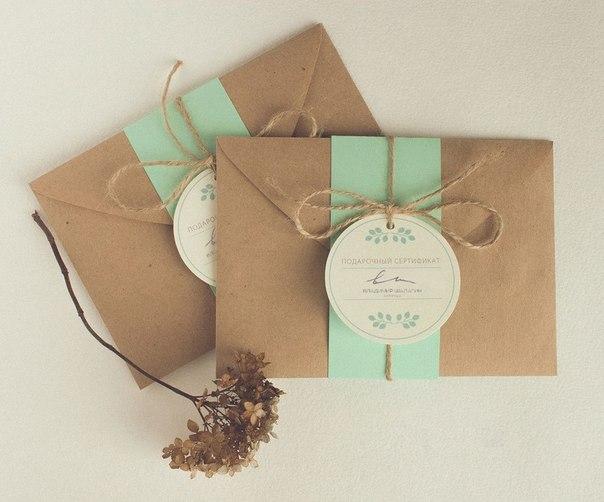 Конверт для подарочных сертификатов своими руками
