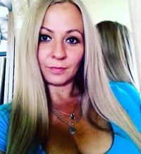 Елена Лаврёнова