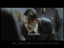 Гитлер и запрет Скайпа.