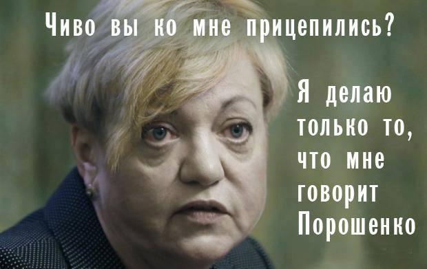"""""""Мы вскрыли схему бизнес-партнеров Порошенко на 350 млрд гривен. Президент выпустил на меня всех своих собак"""", - Тимошенко - Цензор.НЕТ 8175"""