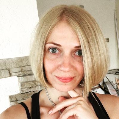 Эмма Галастян