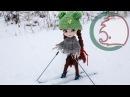 Как сделать лыжи для кукол How to make doll's skis