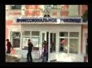 Короткое лето Жени Белоусова (этот отрывок был вырезан из фильма)
