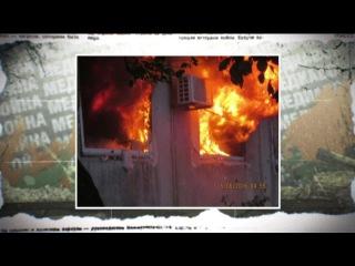 Снова война: террористы на Донбассе выводят из строя технику ОБСЕ - Видео, смотреть онлайн (online): новости, погода, сюжеты и анонсы – ICTV - ICTV - Офіційний сайт. Kанал з характером