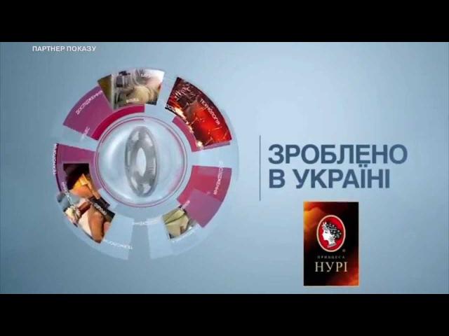Зроблено в Україні. Леополіс Гранд-Прі
