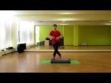 Step Aerobics Choreography 60. Степ Аэробика с Раскладкой. Разучивание связки.