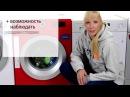 Как выбрать стиральную машину Какую лучше купить
