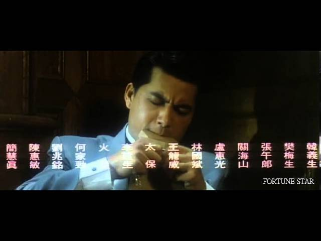 «A» жоспары 2 Түпнұсқа атауы: «A» gai wak 2 / «A» 計劃續集 Ағылшынша: Project «A» 2