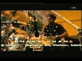 Chaka Khan - What Cha