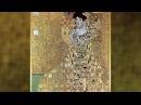Gustav Klimt - Густав Климт