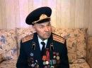 Яков Митрофанович Киселёв р 1925 участник Великой Отечественной войны Герой Советского Союза