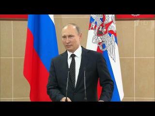 Президент Владимир Путин прибыл с рабочей поездкой во Владивосток.