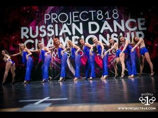 CAUTION HOT! dance project ★ High Heels ★ Russian Dance Championship 2016